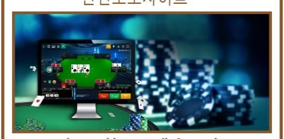 A Big Company To Have An Incredible Online Gambling